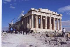 Greece And Eephesus